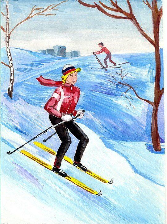 Картинки зимние виды спорта для детей лыжи