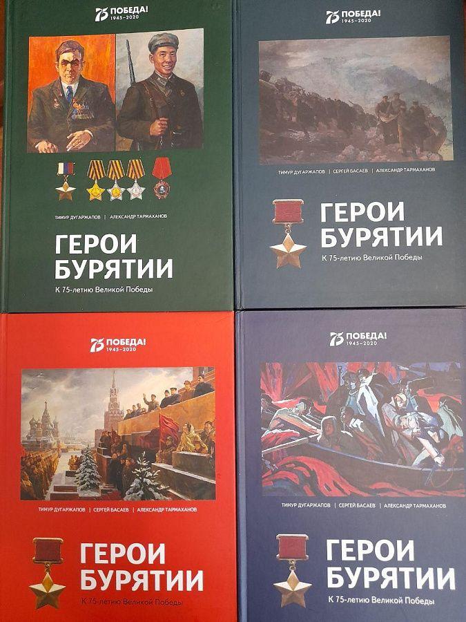 Картины из Национального музея Бурятии украсили «Лучшую книгу года-2020»