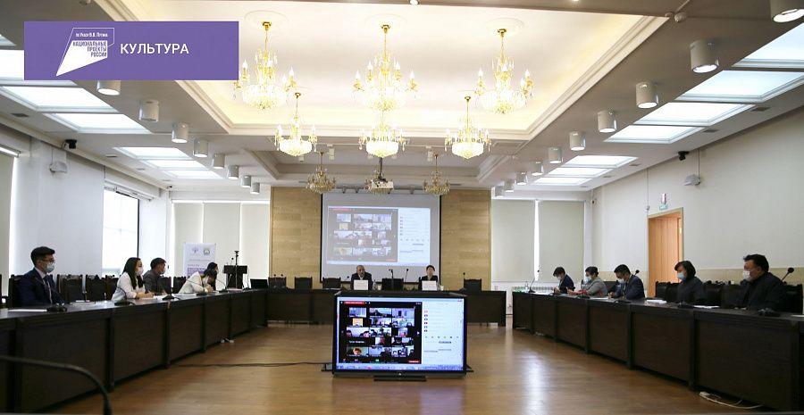 В Улан-Удэ прошло совещание по вопросам реализации национального проекта «Культура»