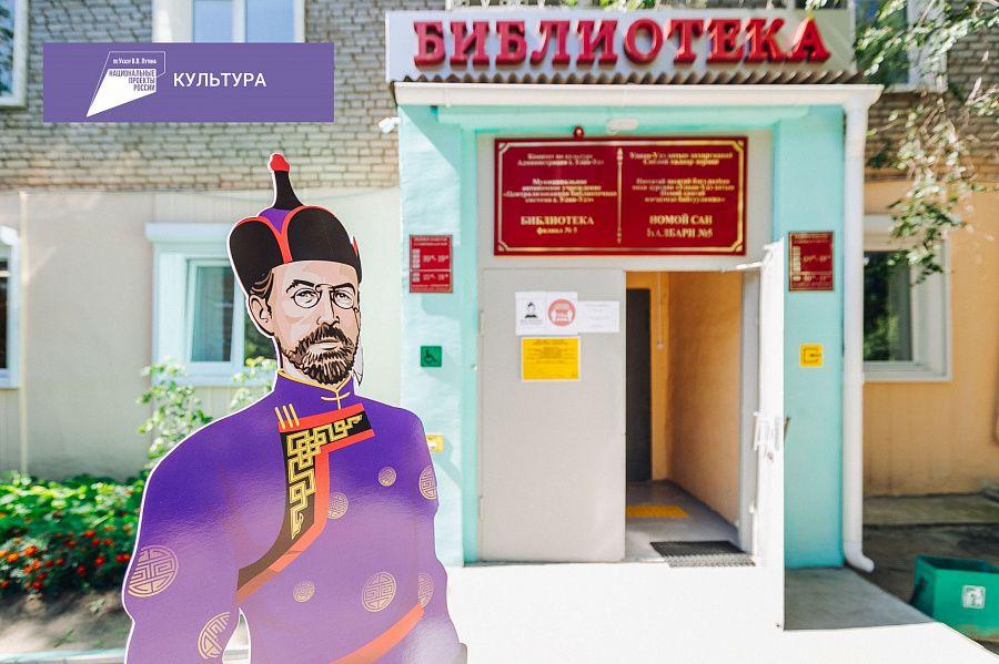 Улан-удэнская библиотека уже год в статусе модельной