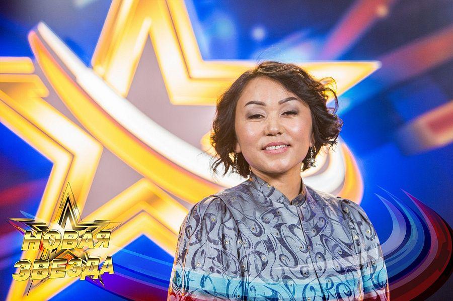 Певица Бадма-Ханда Аюшеева примет участие в телешоу «Новая звезда»