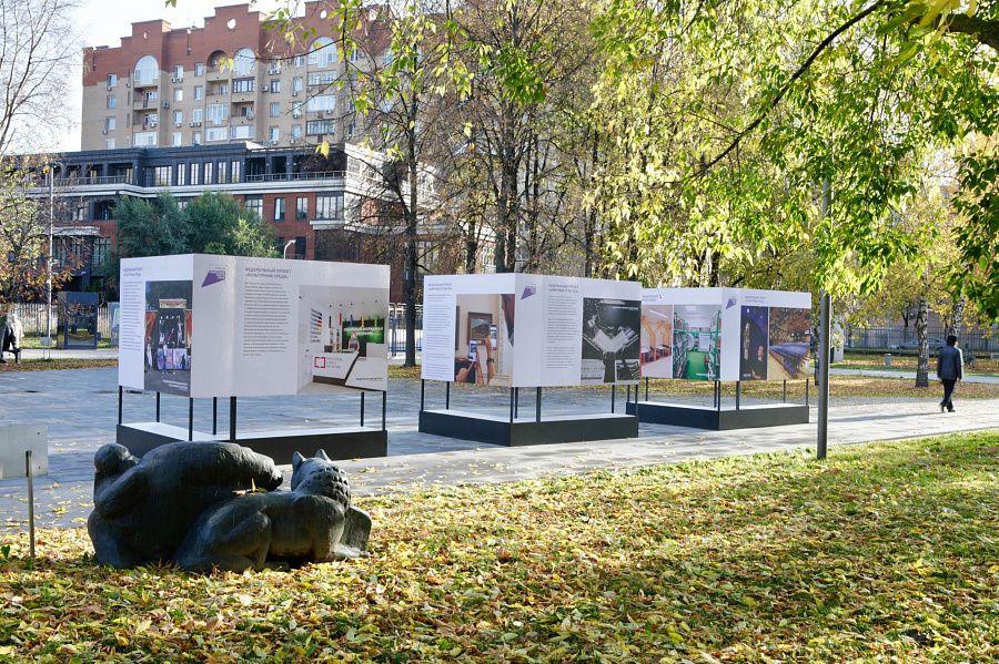 Бурятию представили на фотовыставке в московском парке искусств «Музеон»