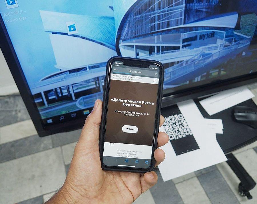 Презентация виртуального каталога выставки «Допетровская Русь в Бурятии». Фоторепортаж