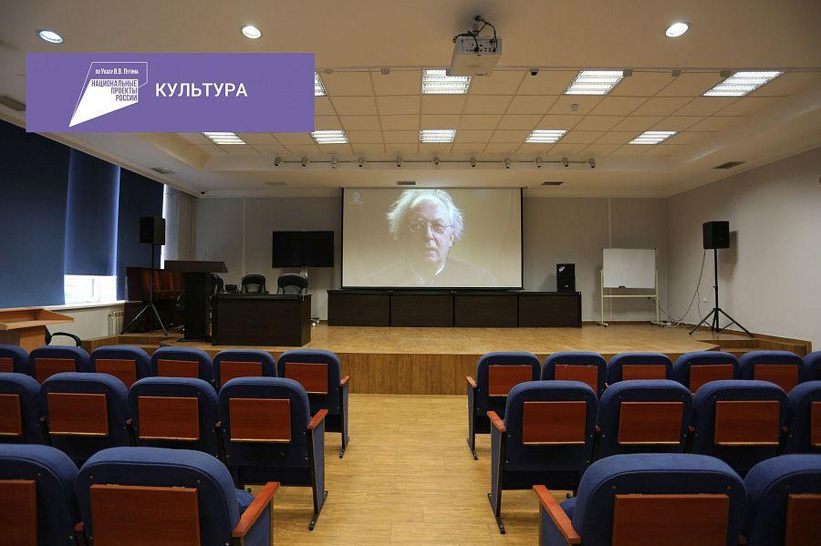 В Национальной библиотеке Бурятии откроется виртуальный концертный зал